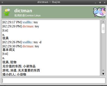 Dictman