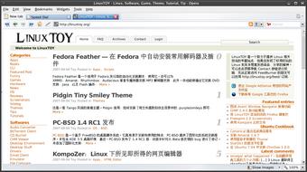 Opera 9.5 Alpha