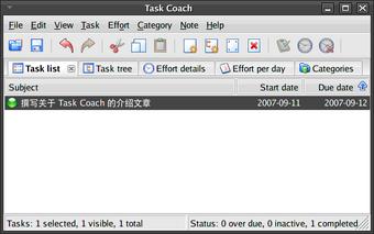 Task Coach 屏幕截图