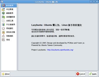 Lazybuntu