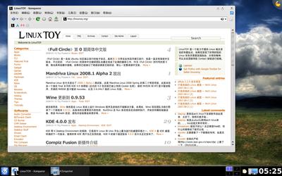 KDE 4.0 桌面