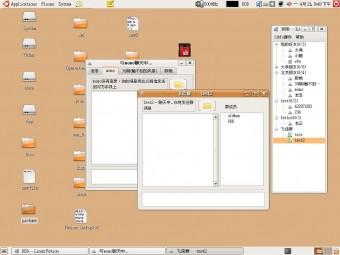 LibFetion On Linux