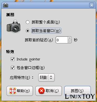 Take Screenshot