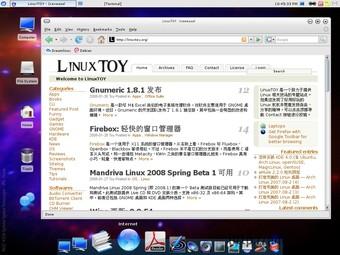 Dreamlinux 截图