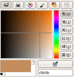 GIMP 的桌面拾色器