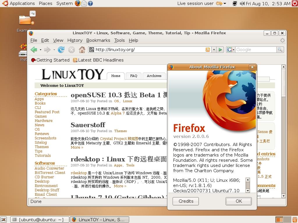 how to download from github ubuntu