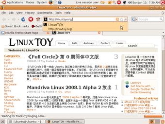 Ubuntu 8.04 Alpha 3 屏幕截图