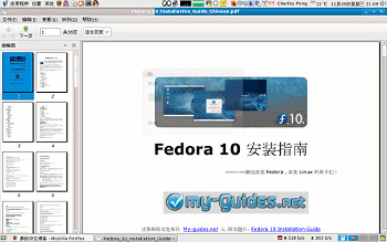 fedora_10_installation_guide.jpg