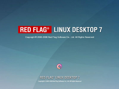 Red Flag 7