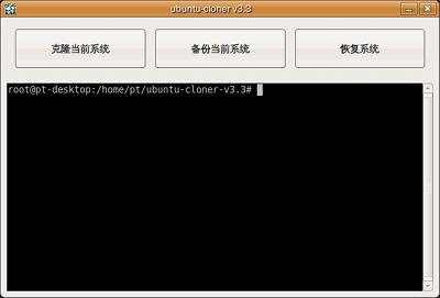Ubuntu-cloner