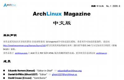 Archlinux Magazine