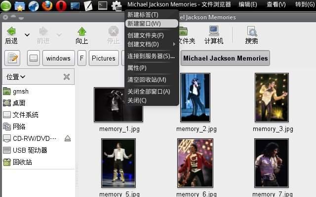 gnome.apps.xbar展示 感谢 Wang Hoi 的开发