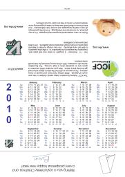 Vim Calendar