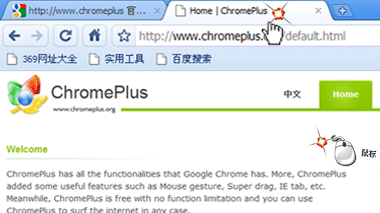 ChromePlus